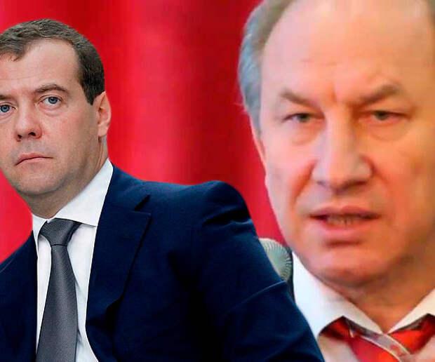Депутат Рашкин: Медведев хочет сократить государственный сектор и начать новую приватизацию