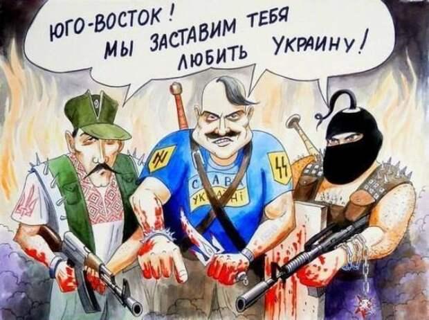 Укрейх придется уничтожить. Денацификацию Украины придётся проводить
