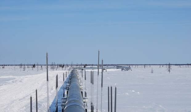 Изменяются условия получения инфраструктурного вычета для нефтегазовых проектов