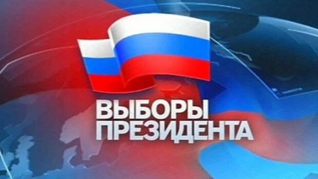 ВЦИОМ огласил процент явки на выборах президента