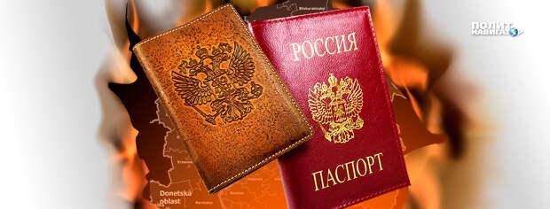 Паспорта РФ лишили нас Донбасса – Климкин