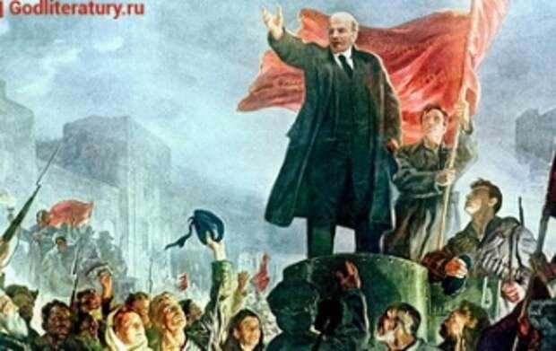 Его слава бессмертна. К 150-летию со дня рождения В. И. Ленина