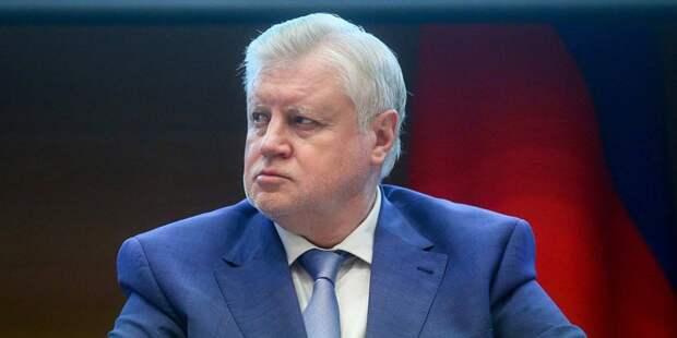 Миронов предлагает брать на пенсии с богатых