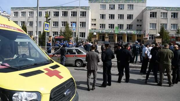 ТАСС: учитель и шесть детей погибли при стрельбе в школе в Казани