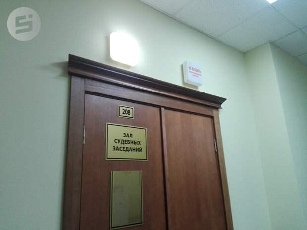 Бывшему замминистра транспорта Удмуртии вынесли приговор