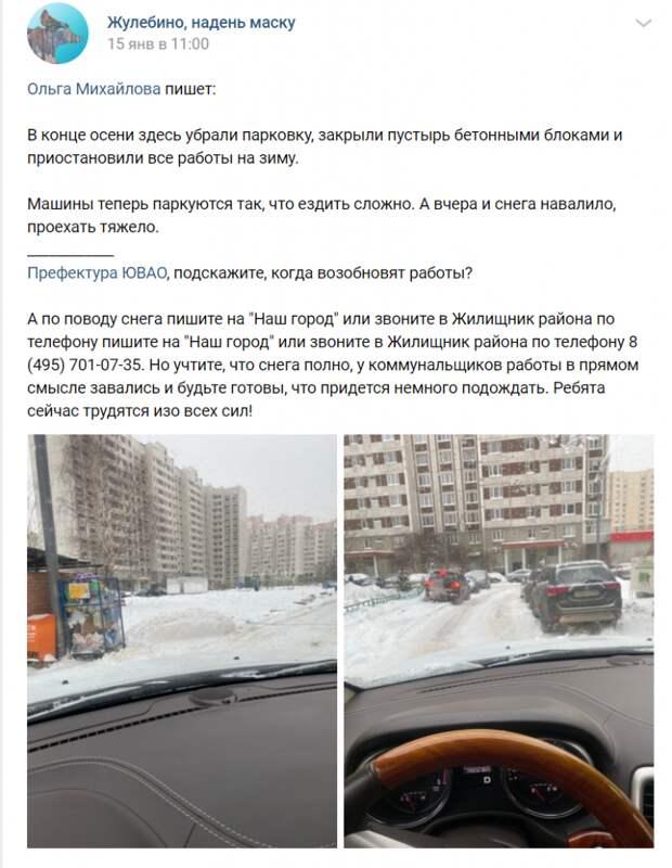 Жители отвоевали у машин тротуар и газон во дворе на Генерала Кузнецова