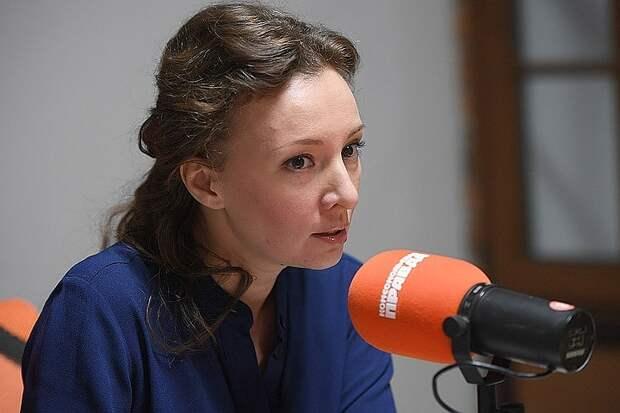 Кузнецова сказала, что предложенные Путиным меры - чудесное решение