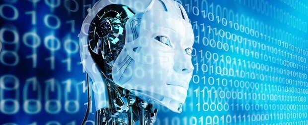 Мир загоняют в цифровую реальность искусственного счастья