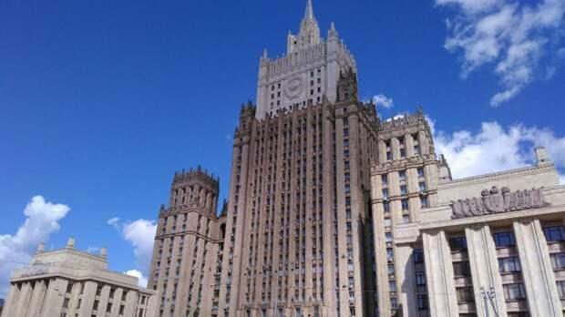 В МИД России объяснили напряженную ситуацию на Украине