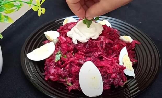 Французский свекольный салат