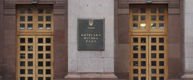 Киевские депутаты устроили мордобой в сессионном зале