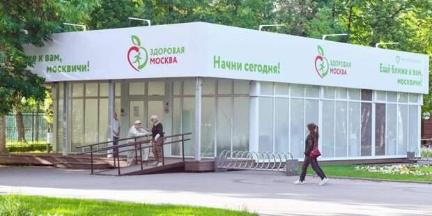 В павильоне здоровья парка «Михалково» приостановлена диспансеризация