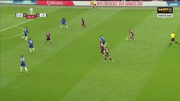 Юри Тилеманс: «Рад забить победный гол в финале Кубка Англии»