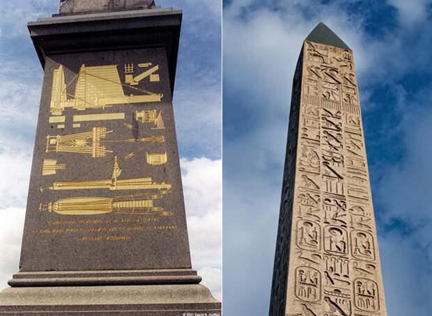 Луксорский обелиск в Париже