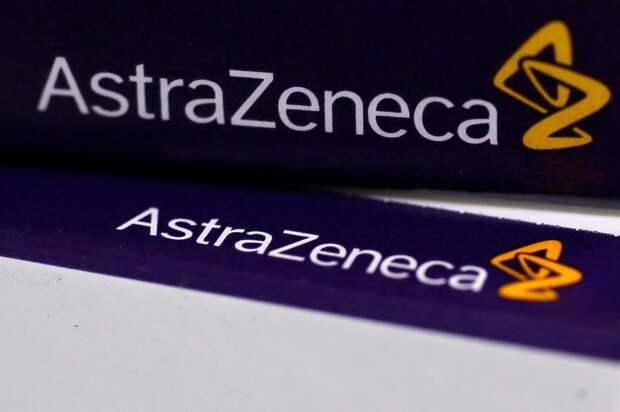 Жертвы AstraZeneca: во Франции выявили еще четыре случая тромбоза после прививки
