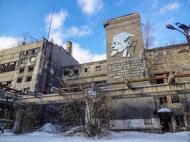 «Мы не УССР – мы паразиты» – в Киеве призвали отказаться от подаренных Советским Союзом экономики и границ