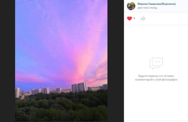 Фото дня: небо кисельного цвета в Южном Медведкове