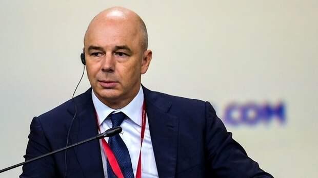 Силуанов высказался о дефиците бюджета