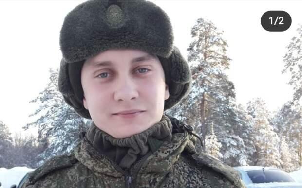 В Рязани 9 мая пропал солдат