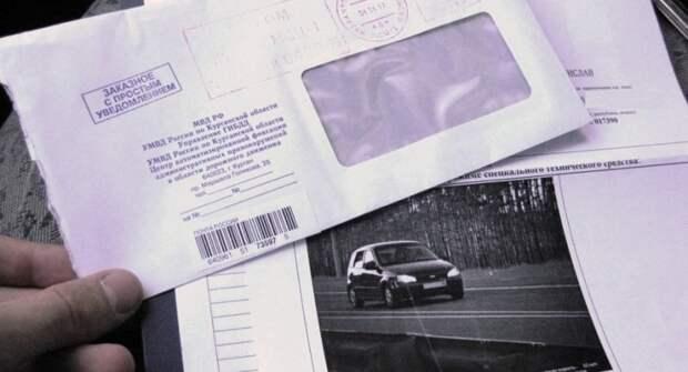 Чем автомобилистам грозят неоплаченные штрафы