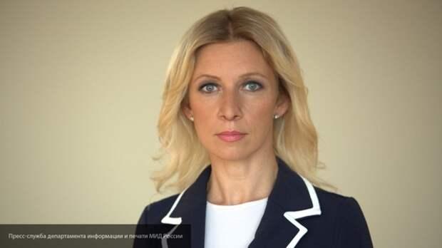 Желающего сделать предложение Захаровой болгарского журналиста высмеяли на родине