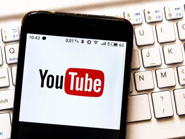 ФАС возбудила дело против Google из-за YouTube
