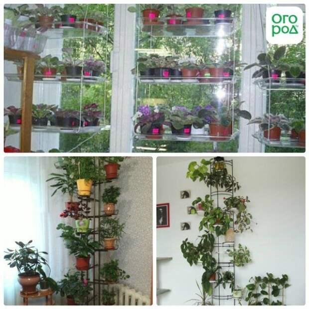 подставка для цветов для квартиры