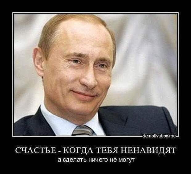 Британия готовит многомиллионный иск против Владимира Путина