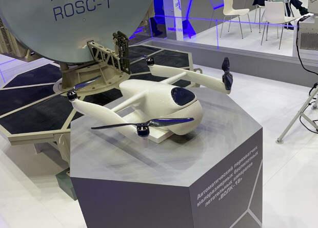 Российские разработчики испытали противодроновый дрон
