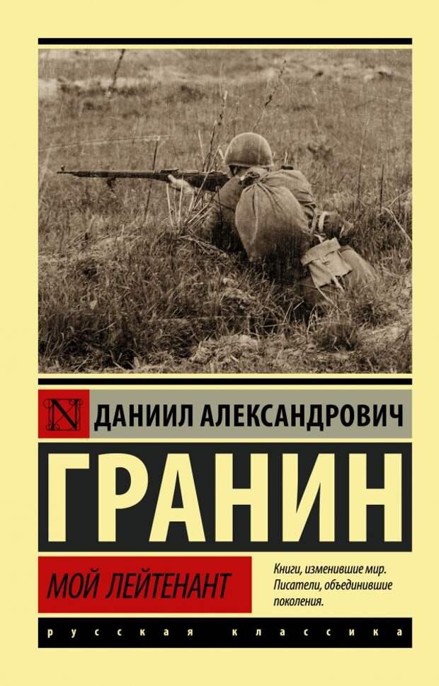 5 книг советских писателей о войне