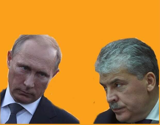 Когда-нибудь в России будет все по честному