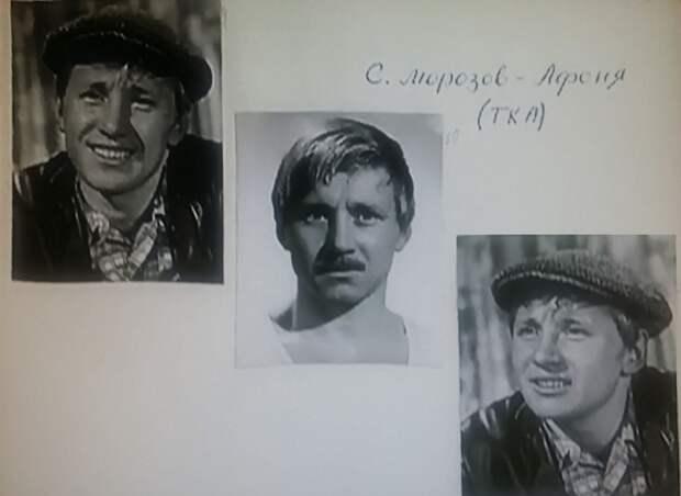 Малоизвестная фотопроба Николая Караченцова
