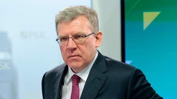 Кудрин полагает, что вкладывать деньги в США, это выгодно для России и является единственно верным вариантом