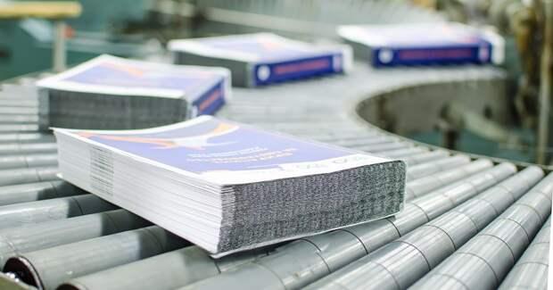 Российские издатели прессы пожаловались в Минприроды на экосбор