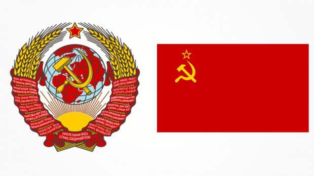 Дата в истории: 98 лет назад был создан СССР