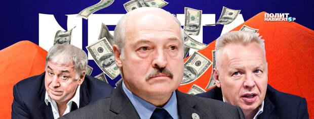 Пропаганда Лукашенко беззастенчиво травит российского бизнесмена