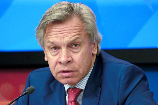 Алексей Пушков: Тот, кто контролиует Евразию, контролирует мир