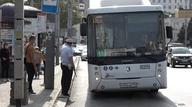 Число автобусов сократят нагородских маршрутах Ростова