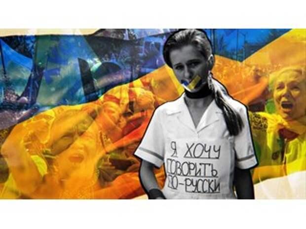 Голоса Мордора: Может ли тотальная украинизация уничтожить Украину