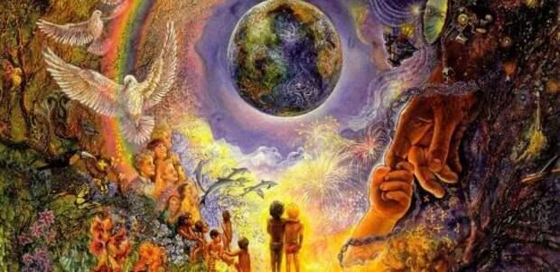 Земные расы.