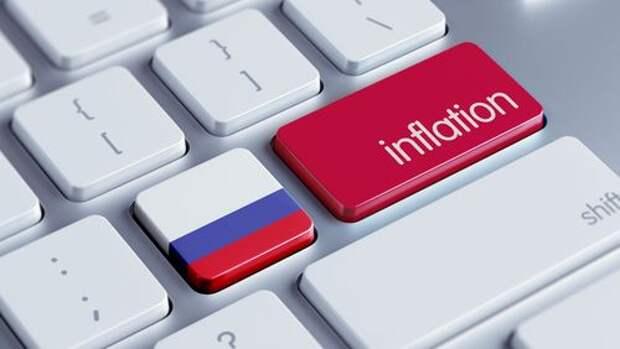 ЦБ ожидает, что в 4 квартале начнется замедление годовой инфляции в РФ