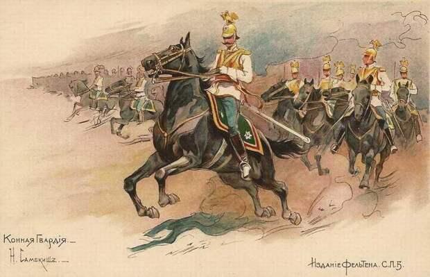 Конные подразделения Русской императорской армии начала XX века