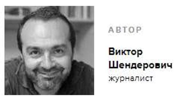 Сталин — Путин — Холокост
