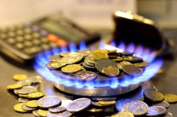 Газ в этом году Украине обойдется дорого