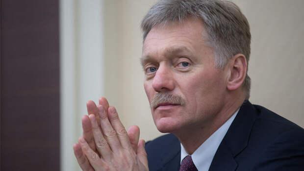 В Кремле оценили слова Байдена о правилах в борьбе с киберпреступностью