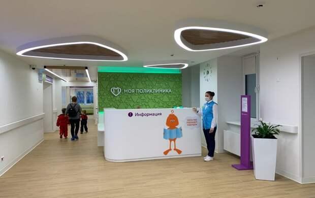 Собянин рассказал о программе реконструкции московских поликлиник
