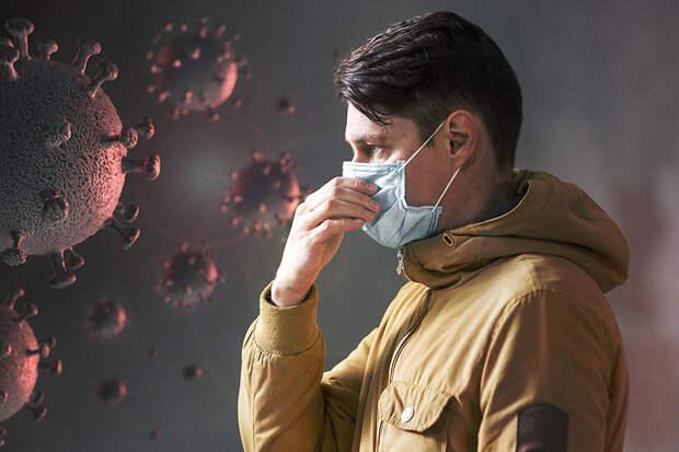 Учёные нашли эффективный способ победить пандемию коронавируса