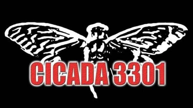 Cicada 3301: самая большая загадка в интеренете