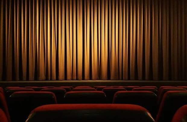 Кино, Занавес, Театр, Фильм