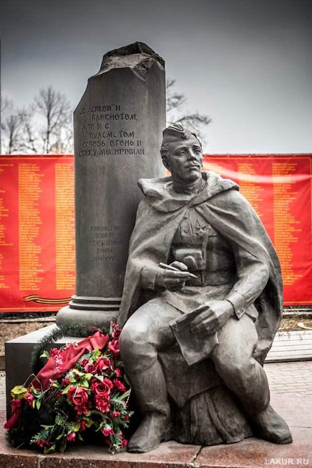 87-Памятник Фронтовым корреспондентам установлен в 1993 году.jpg